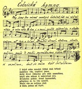 četnická hymna