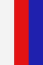 Česká trikolora svisle